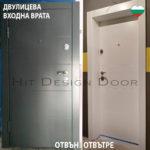 Производител на врати. Хит Дизайн Доор - Врати Русе, Врати Варна, Врати София. Врати по поръчка