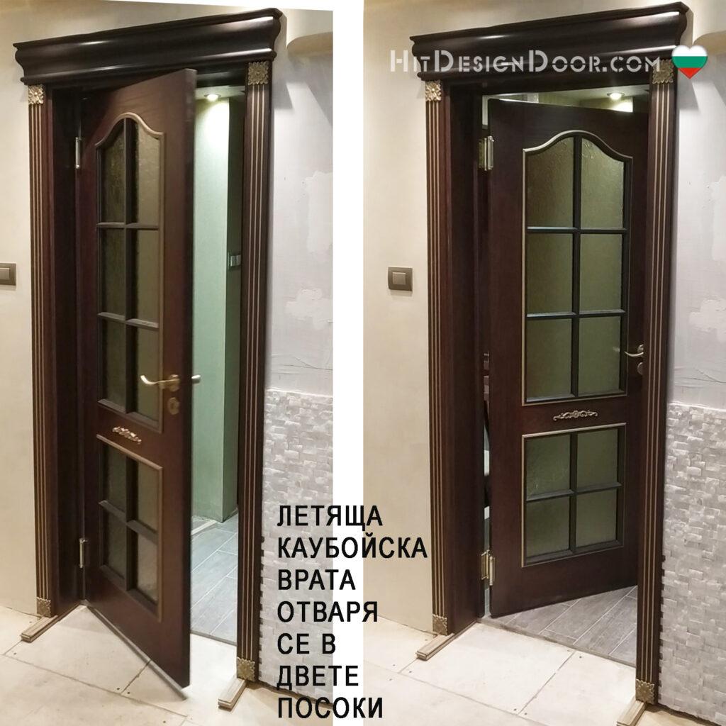 Барокови врати, аристократични врати, интересни врати, дизайнерски врати, скъпи врати, уникални врати, позлатени врати, естествен фурнир, естествена дървесина, Врати Анатолия, Врати Хит Дизайн Доор, София, Варна, Русе